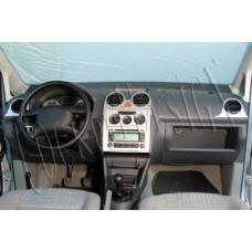 Volkswagen Caddy Alüminyum Kaplama 2004-2009 16 Parça